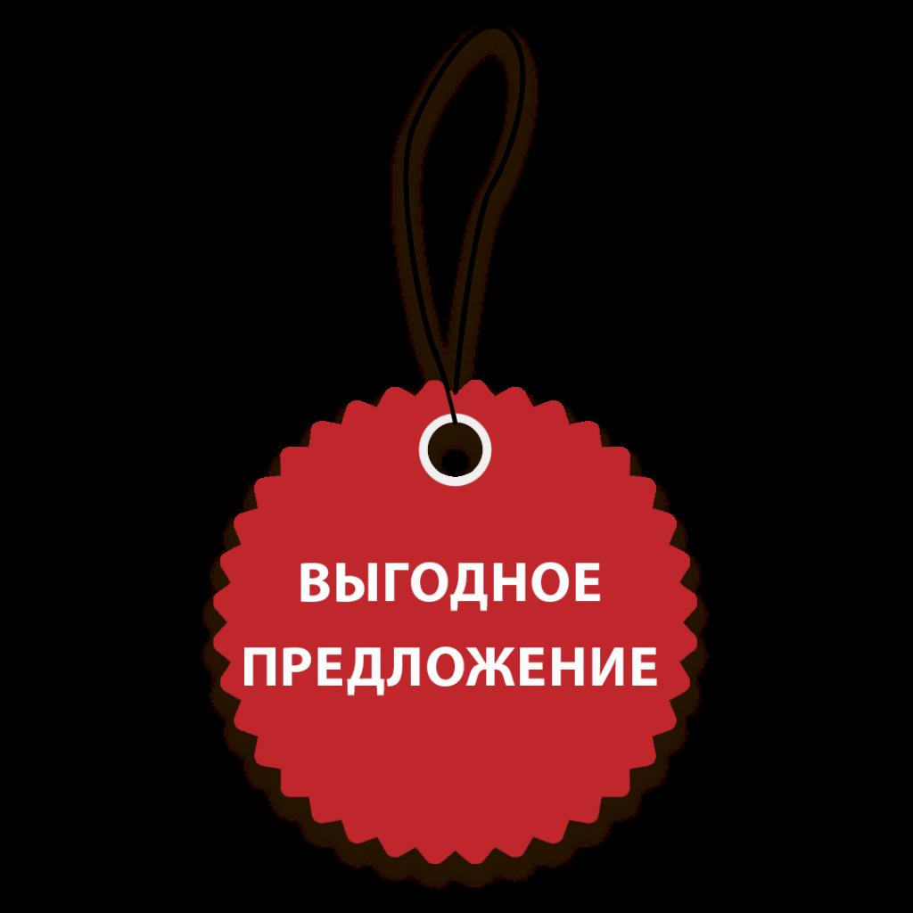 курсы повышения квалифкации.png